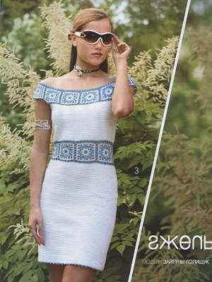 летнее платье_1
